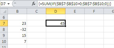 SUM function IF function array